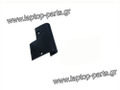 GERICOM HUMMER ADVANCE 2640 HINGE COVER-ΚΑΛΥΜΜΑ ΜΕΝΤΕΣΕΔΩΝ LEFT